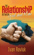 The Relationship Between God and Man