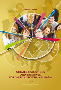 Strategic Solutions and Initiatives for Church Growth inEurasia. Part1