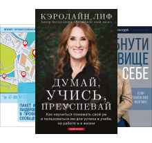 Деловые книги