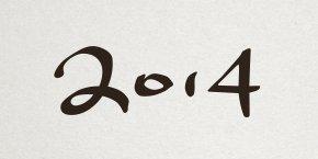Кращі книжки 2014 року